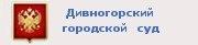 Безымянный_суд_fa113.jpg