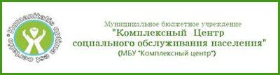 _МБУ_КЦСОН_ум_рамка_a4d55.jpg