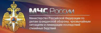 безымянный_мчс_04ed3.jpg